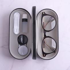 KAZZED - Contact Lens & Eyeglasses Case