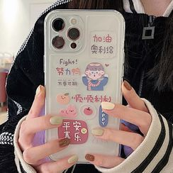 Merito - Cartoon Print Phone Case - iPhone 12 Pro Max / 12 Pro / 12 / 12 Mini / 11 Pro Max / 11 Pro / 11 / Xs Max / Xr / Xs / X / 8 Plus / 8 / 7 Plus / 7