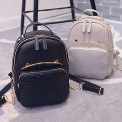 Merlain - Cat Ear Backpack