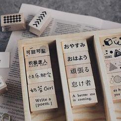 Homey House - 木製印章 (多款設計)