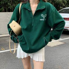 Moss Studio - Embroidered Sweatshirt / Mini A-Line Pleated Skirt