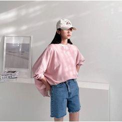 PPGIRL - Loose-Fit Plain Sweatshirt