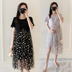 NOA - Maternity Short-Sleeve Mesh Panel Midi A-Line Dress / Undershorts / Set
