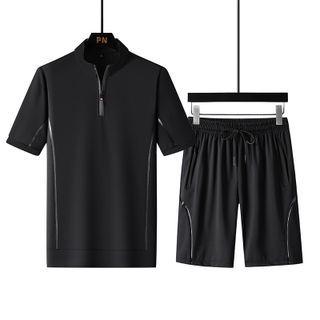 Stone Leo - Set: Short-Sleeve Top + Sweatshorts