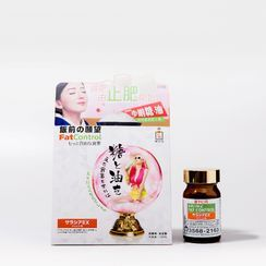 Jintan - Fat Control Tablets