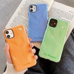 Sugar&Spice - 纯色套 - iPhone 11 Pro Max / 11 Pro / 11 / XS Max / XS / XR / X / 8 / 8 plus / 7 / 7 plus