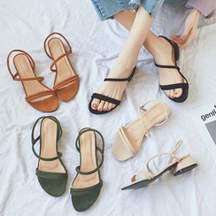 Frivole - Strappy Sandals