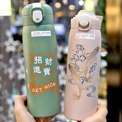 MUMUTO - 中式印花保溫瓶