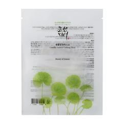 Beauty of Joseon - Centella Asiatica Calming Mask