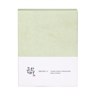 Beauty of Joseon - Centella Asiatica Calming Mask Set