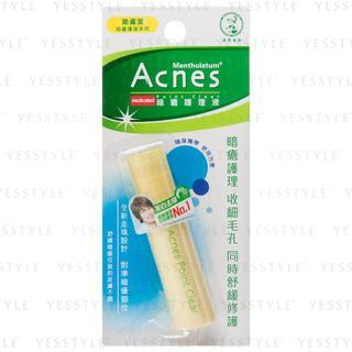 Rohto Mentholatum - Acnes Medicated Point Clear