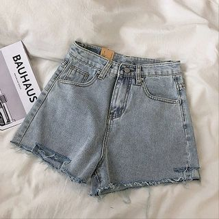 DIYI - Distressed Frayed High-Waist Wide-Leg Shorts