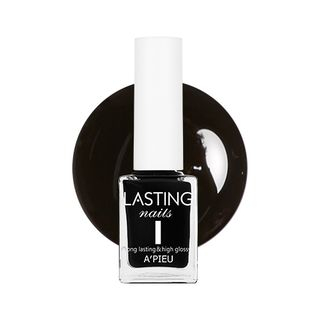 A'PIEU - Lasting Nails (#BK01)