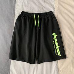 Kimeya - 字母運動短褲