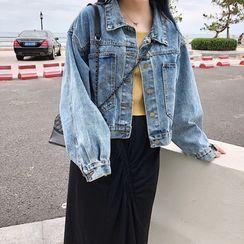 Denim Fever - Cropped Buttoned Denim Jacket