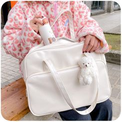 Momoi - Plain Carryall Bag