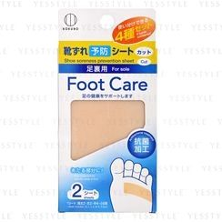 Kokubo - Foot Care Shoe Soreness Prevention Sheet Cut For Sole