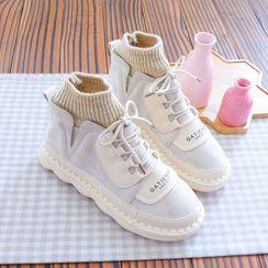 Daminsky - 针织拼接短靴