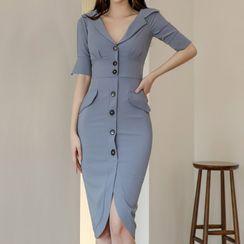 Aurora - 短袖钮扣塑身连衣中裙