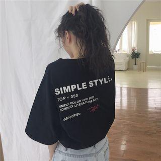 Dreamkura - Elbow-Sleeve Lettering T-Shirt