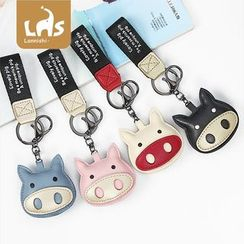 Coomui - Faux Leather Pig Keyring