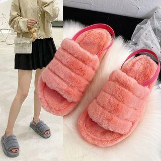 Shoeland - Fluffy Slide Sandals