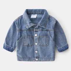Seashells Kids - Kids Denim Jacket