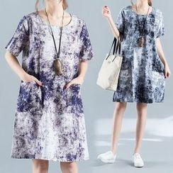 Ashlee - Short-Sleeve A-Line Dress