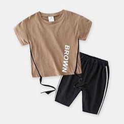 Seashells Kids - Kids Set: Lettering Short-Sleeve T-Shirt + Striped Elastic-Waist Pants