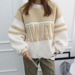 DANI LOVE - Drawcord-Hem Sherpa-Fleece Boxy Pullover