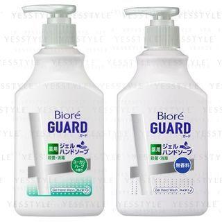 Kao 花王 - Biore Guard Gel Hand Wash - 2 Types