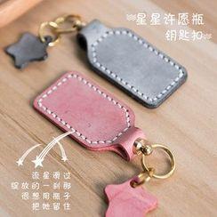 Carpaccio - DIY Genuine Leather Keyring