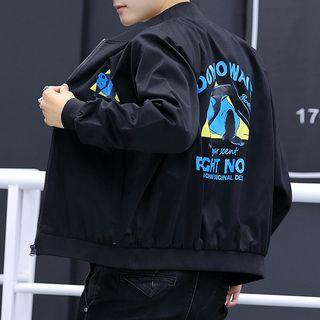 NANON - Panda Print Zip Jacket