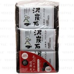Pelican Soap - Peat Stone Washing Face Soap Set