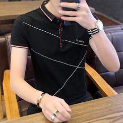 Andrei - Short-Sleeve Polo Shirt