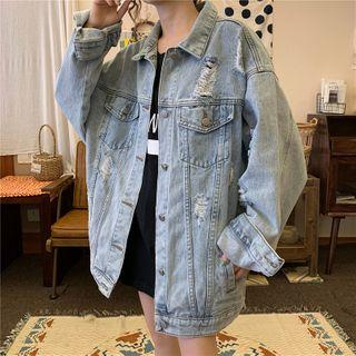 Chocobo - Distressed Denim Jacket