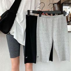 Astarte - 纯色内搭短裤