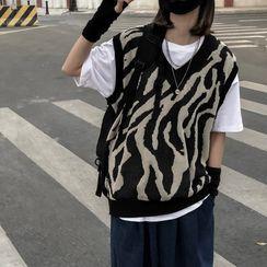 Giuliana - Zebra Print Sweater Vest