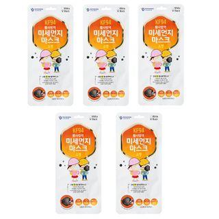 Hapi - Geonyoung CleanTech  - Masques faciaux pour enfants KF94 (lot de 5)
