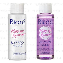 Kao - Biore Makeup Remover 50ml - 2 Types