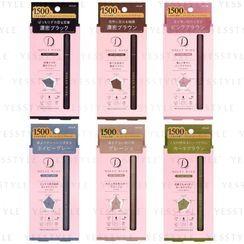 Koji - Dolly Wink My Best Liner - 8 Types