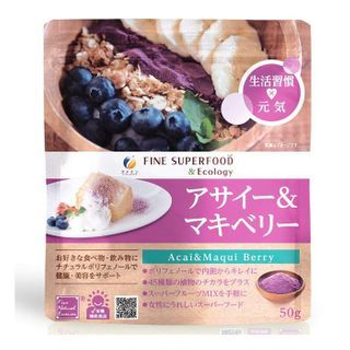 Fine Japan - Acai & Maqui Berry Powder