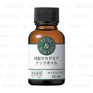 TUNEMAKERS - Purified Macadamia Nut Oil