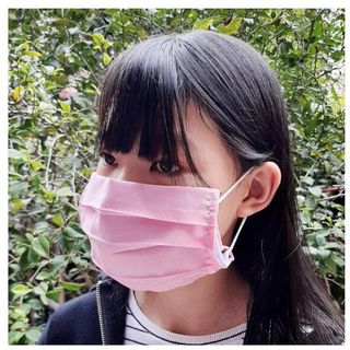 Clair Beauty - Face Mask Cover