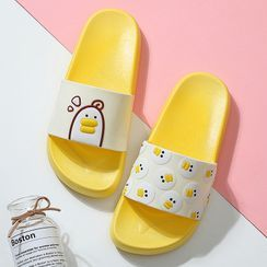 Ishanti - Bathroom Slippers (Various Designs)
