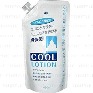 SOCC - Cool Lotion Refill