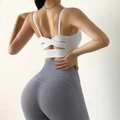 Peachgirl - Push-Up Sports Camisole Top
