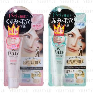 SANA - Pore Putty Pate Smooth Color Base SPF 27 PA++ - 2 Types