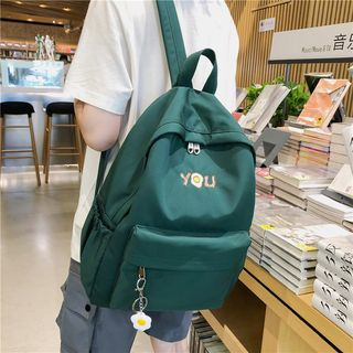 Beamie - Embroidered Nylon Backpack