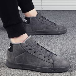 Bendion - High-Top Lace-Up Sneakers